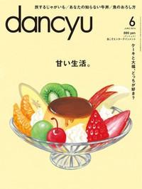 20140507dancyu