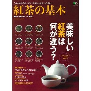 20101129kouchanokihonn