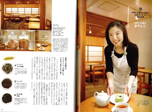 20110801kouchanokisochishiki