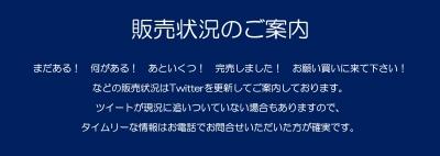 Blogtwitter_20210103175801